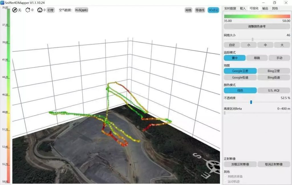 air pollution monitoring drone CH4