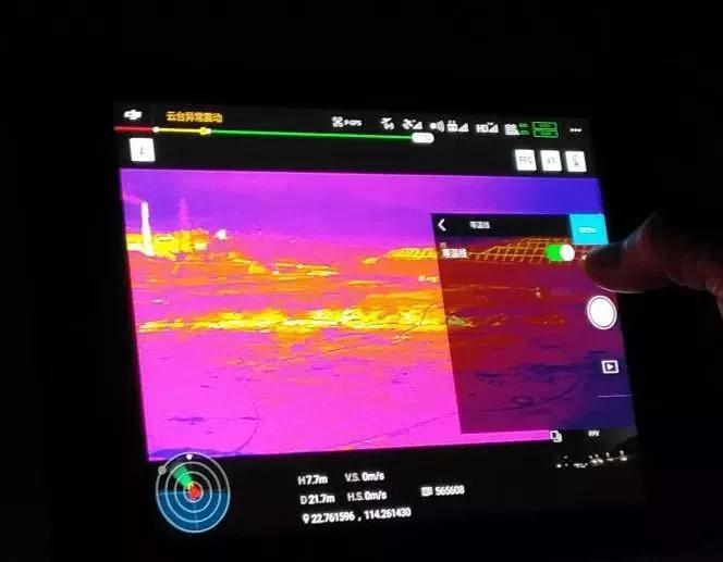 drone with thermal imaging camera