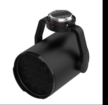 DJI Matrice 200 210 Drone SDK  speaker